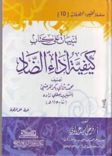 منتدى الشيخ فرغلي عرباوي للقراءات 149414343