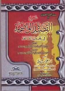 منتدى الشيخ فرغلي عرباوي للقراءات 998597609