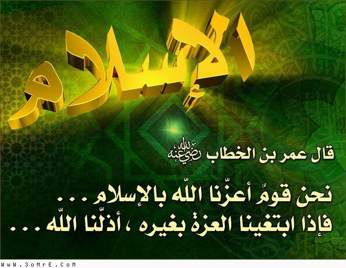 : ماذا يقول الكتاب المقدس عن محمد صلى الله عليه وسلم  630052086