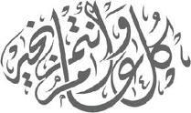 رمضان كريم وكل عام وانتم بخير 928204986