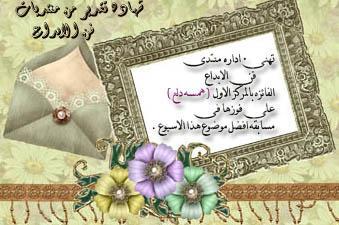 تصميمات المصمم محمد رجب لـرمضان  277637129