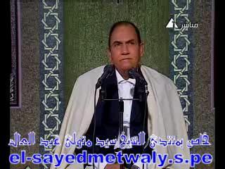 الشيخ احمد نعينع وقران فجر اليوم الثانى من ايام شهر رمضان الكريم وفيديو من مسجد التليفزيون 679114338