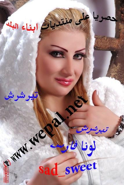 اغاني mp3 عربية 432277438