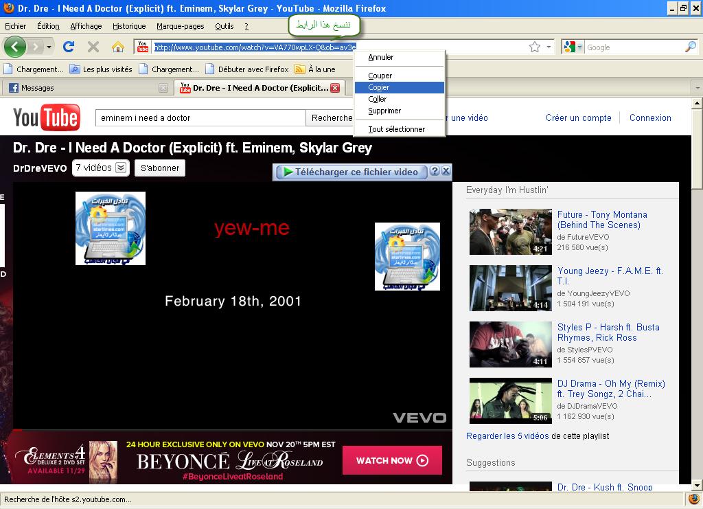 شرح تحميل اغنية من اليوتيوب بصيغة mp3 841994699