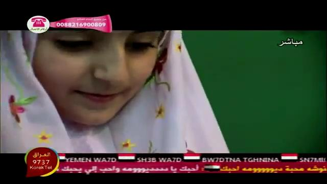 صور ديمه بشار متحركه وثابته 162441985