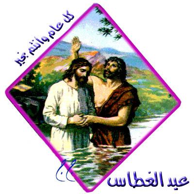 منتديات قلب يسوع المسيحية - البوابة 466774129