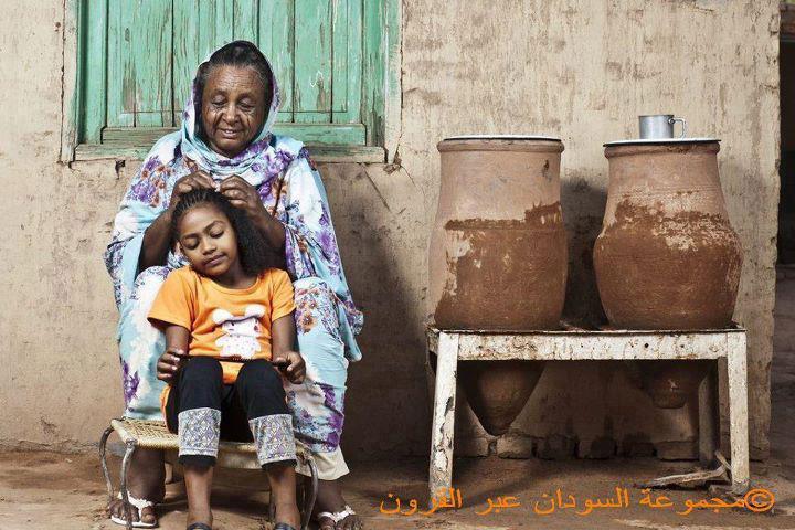 النساء زمان - صور صور - صفحة 3 464178541