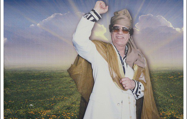 .سجل حضورك ... بصورة تعز عليك ... للبطل الشهيد القائد معمر القذافي - صفحة 11 920386798