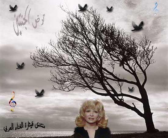 تصميمات أرض الجنتين للحبيبه شاديه    - صفحة 4 234574637