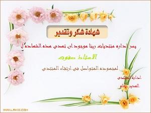 كلمات قصيدة في حب مصر,,من قصائد البابا شنودة الثالث 889219966