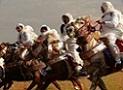 منتديات ليبيا التاريخ و الجغرافيا و التراث