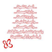 السلام عليكم 135796465