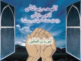 الف سلامة عليك يامحمد 663514820