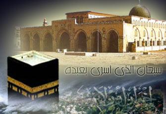 أناشيد جهادية مهداة للجميع 197675062