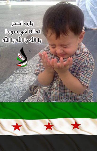 أناشيد جهادية مهداة للجميع - صفحة 3 482134742
