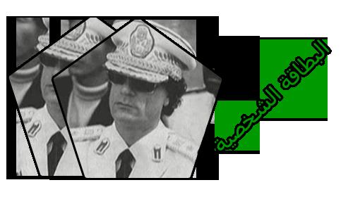 زنقتنا في ضيافه العضو..........روح العروبة 367869377