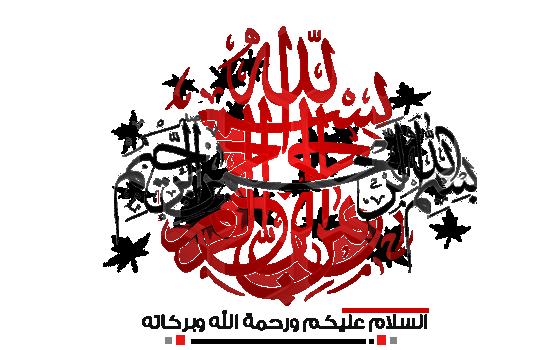 حصريا مخطوطات دينية لسيدنا محمد عليه أفضل الصلاة والسلام