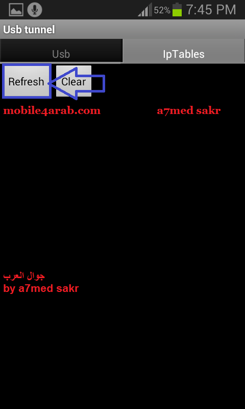طريقة تشغيل نت الكمبيوتر على الجوال حصريا 462810031