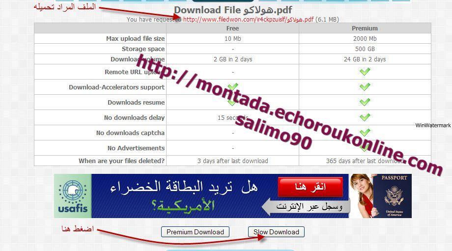 تاريخ المغرب العربي 545521956