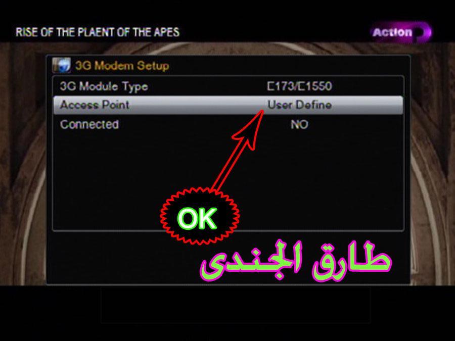 شرح تشغيل فلاشة النت 3g على الموديل pansat 9000 hd pvr 434476774