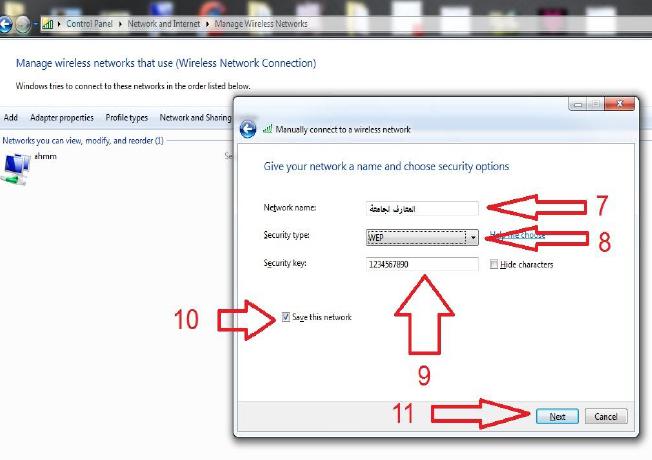 ربط مجموعة حاسبات عن طريق الواير ليس لويندوز 7 428352887
