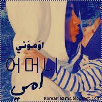 تعلم اللغة الكورية قاموس مصور وسهل 804507050