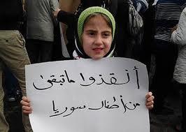 كفالة ايتام سوريا 155553205