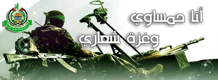 بشراك غزة هبت الأنسام إلقاء mp3 983132694