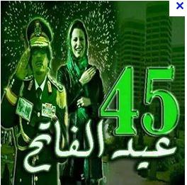 طريق النصر 55 الفاتح 45 511964557