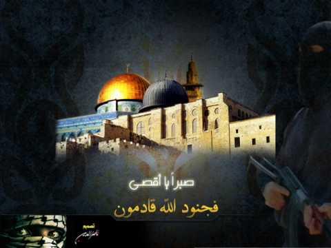 مرابطينmp3 أنشودة المسجد الأقصى المبارك 270027274