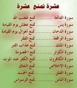 عشرة في عشرة / سعاد عثمان 196003764