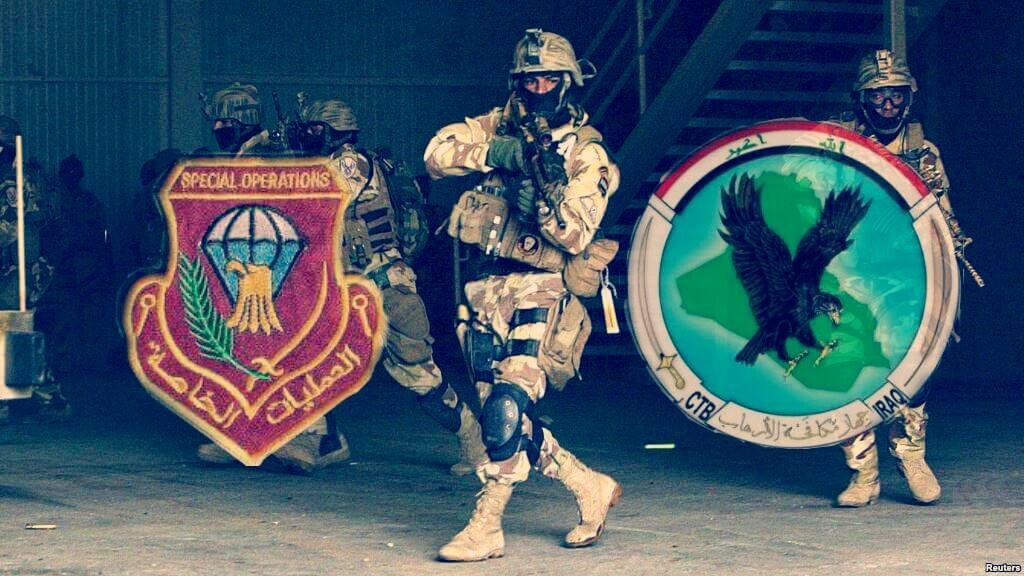 اكبر و اوثق موسوعة للقوات الخاصة العراقية على الانترنيت 234466456