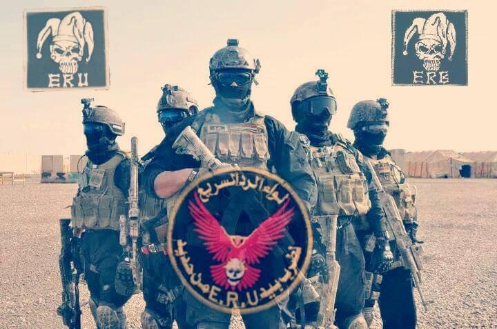اكبر و اوثق موسوعة للقوات الخاصة العراقية على الانترنيت 872845785