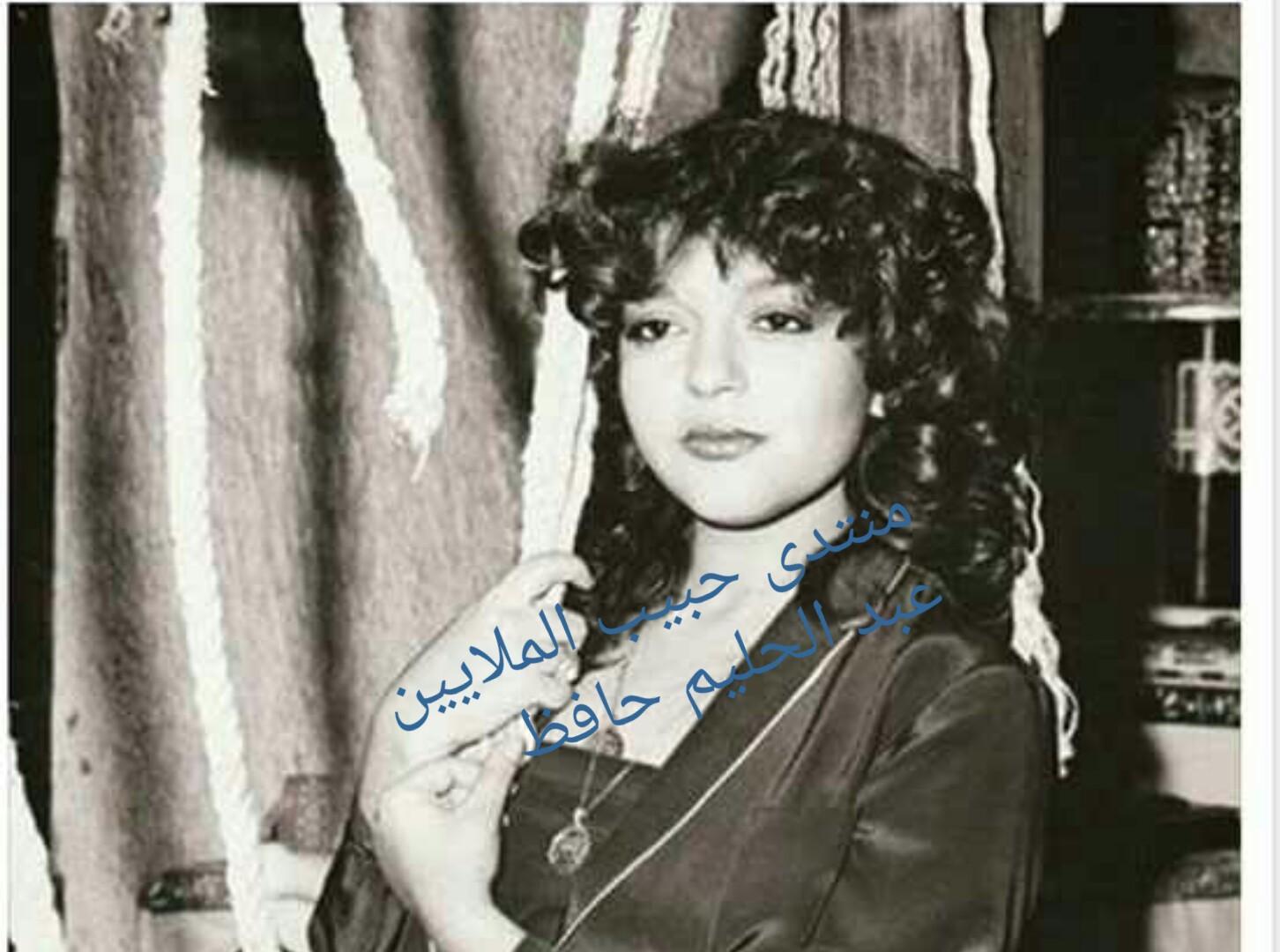 صورة نادرة للجميلة سميرة سعيد  922872077