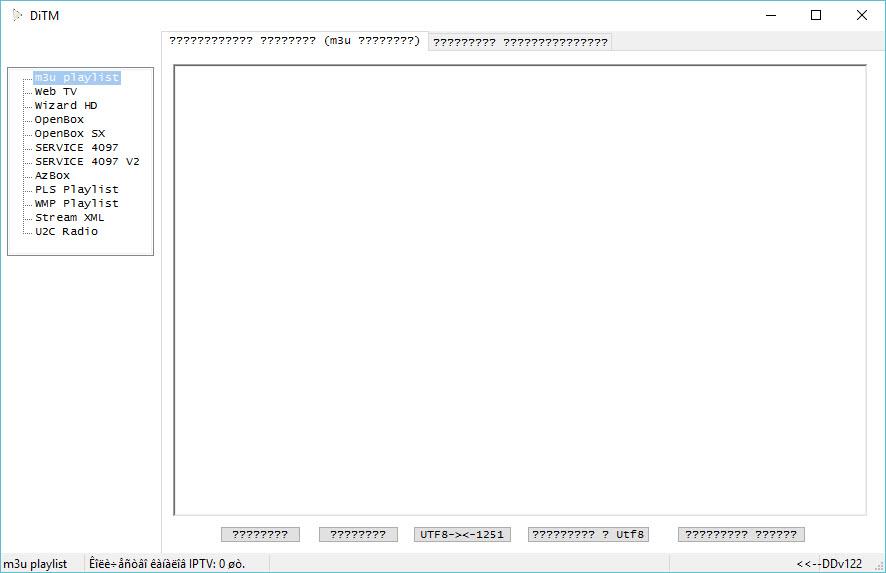 شرح تشغيل جهاز vuplus 907035852