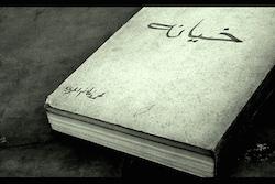 عالمي الخاص ـمساحة لي ولكم - صفحة 3 726608767