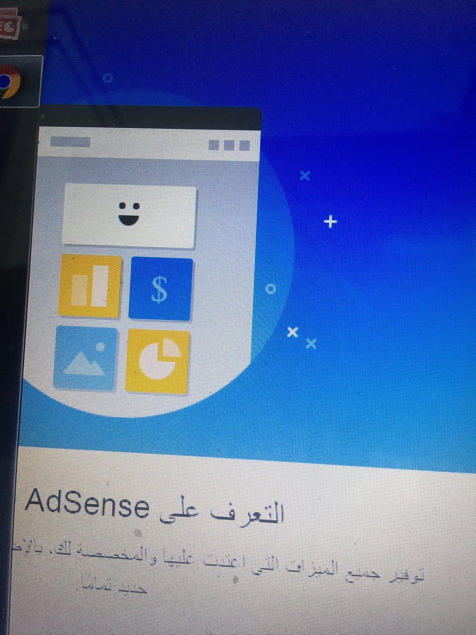 التعرف على AdSense الجديد! توفير جميع الميزات التي اعتدت عليها والمخصصة لك، بالإضافة إلى توفير شكل ومضمون جديد تمامًا. 408850312