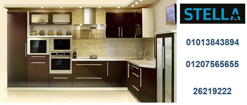 مطبخ بى فى سى – مطابخ خشب   ( للاتصال  01013843894 952005055