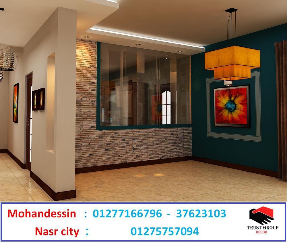 شركة تصميم ديكورات  – تشطيبات شقق ( للاتصال 01277166796 )  782299669