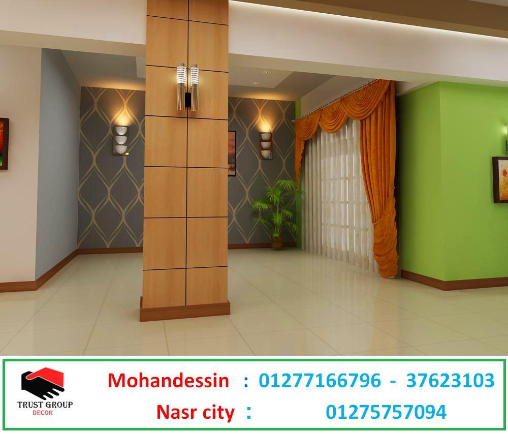 شركة تشطيبات مصرية -  ديكورات تشطيب كهرباء   ( للاتصال  01277166796 ) 703336607