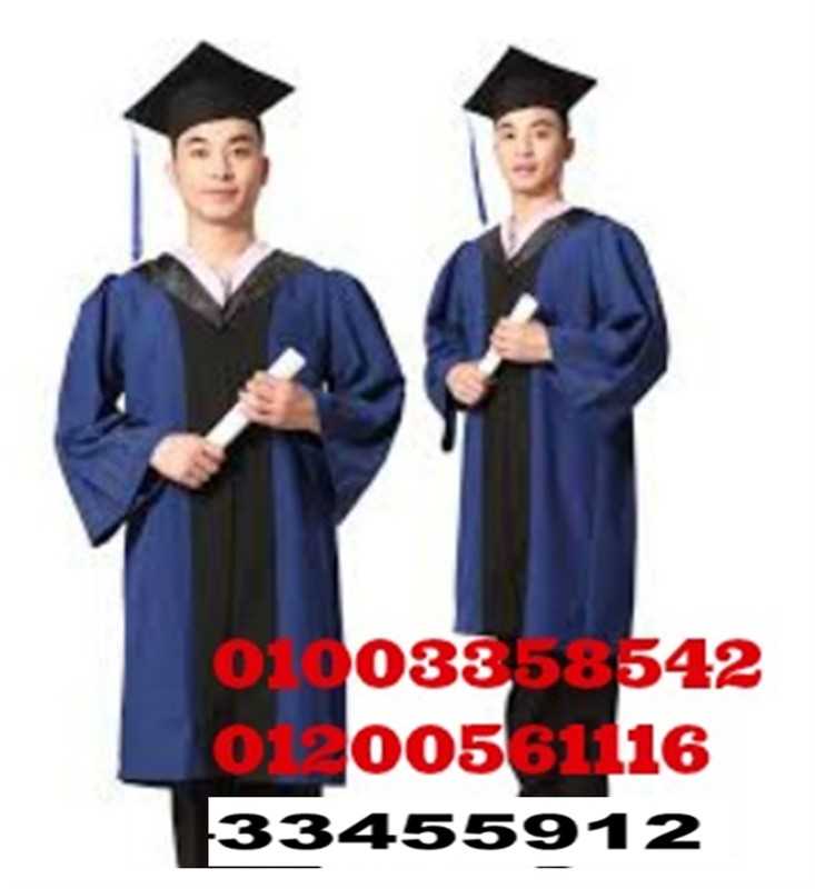 اسعار ملابس حفلات الخريجين 351912617