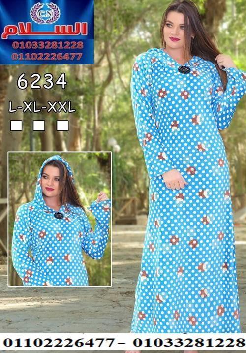ملابس بيت حريمى بسعر الجملة _01033281228 805878001
