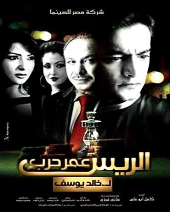 سجل حضورك بإسم فيلم عربى بتحبه  - صفحة 3 512050031