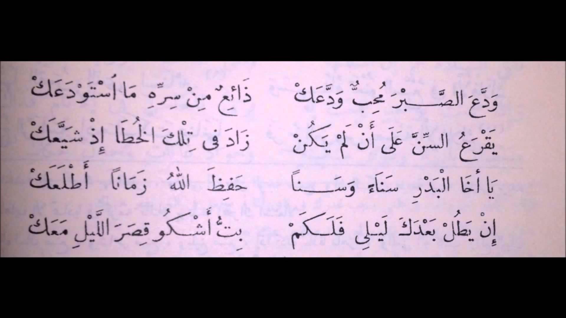 شاعر وابيات شعر - صفحة 2 342883594