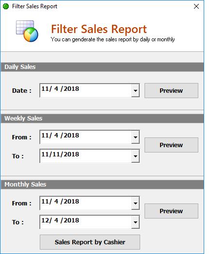 نظام مبيعات و مخازن مفتوح المصدر Point Of Sales & Inventory System 994930272
