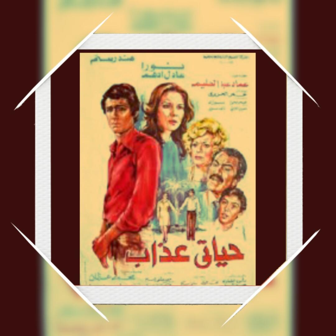 مكتبة صور وتصميمات  الكروان عماد عبد الحليم متجدد يوميا - صفحة 6 603553117
