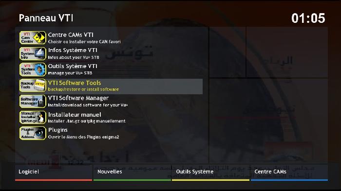 شرح تشغيل جهاز vuplus 853232434