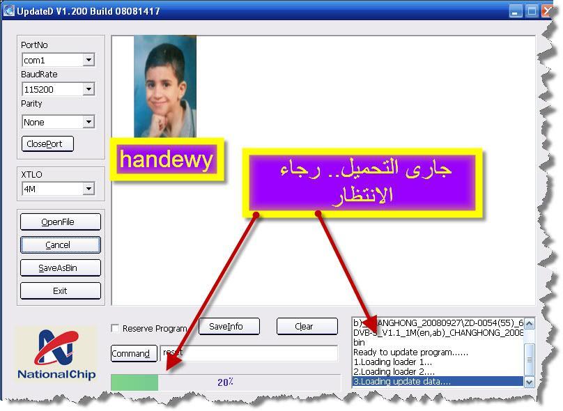 شرح تحديث البريفكس 6600و6500 واشباههم مع البرامج الخاصه بهم 367825928