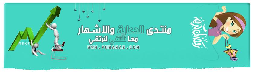 أعلان الفائزين في مسابقة تصميم واجهة رمضانية 145068635