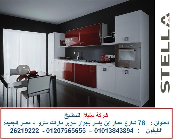 مطبخ اكريليك – مطبخ خشب – مطبخ بولى لاك (  للاتصال  01207565655  )  364506524